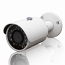 3MP 3.6mm Fixed Lens 30m IR LED Range