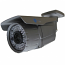 200ft NIGHT GUARDIAN SONY 960H EFFIO 700 TV LINES Digital CCD Color IR Night Vision Security Camera