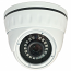 Vandal Proof Dome 960H 1200 TVL High Resolution IR Night Vision Color Camera 3.6mm fixed lens