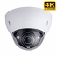 4K, 12 Megapixel HD Vandal-Proof Dome Camera, 4.1 - 16.4mm Varofical Lens, AC24V/POE, IP67, IK10, 165ft Night Vision