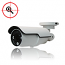 4 Megapixel IP Bullet Camera 2.8-12mm Varifocal Lens IP66 164ft. Night Vision