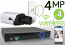 Wireless 4MP IP (4) Box Camera Kit (IPBOX4)