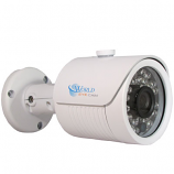 1.3 MP 720P HD-AVS White Bullet Camera