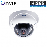 GV-VD5700 5MP H.265 Low Lux WDR IR Vandal Proof IP Dome