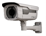 WEC-IPIND 3MP Industrial Weatherproof HD Network IP Camera