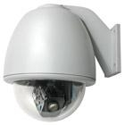 CYH-3101 GE Security CyberDome II, Low Cost Housing, Flush Mount