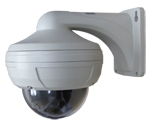 HDSDI-VD1080P - 2.1 Megapixel High Definition Indoor/Outdoor D/N Dome Camera