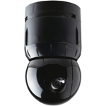 ADSDU822OPCP DOME KIT, SDU8, OUTDOOR, INCLUDES: ADSDU822P, ADSDUHOC