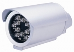 Merit Li-Lin PRH-5440 Indoor / Outdoor IR Illuminator
