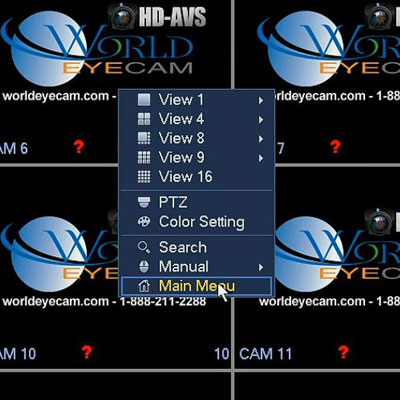 iMaxCamPro DVR main menu option